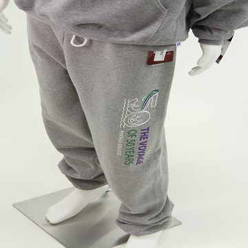 50th Anniversary Sweatpants